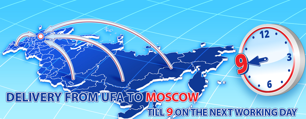 Cargo delivery Ufa Cargo Express delivery service DIMEX Courier